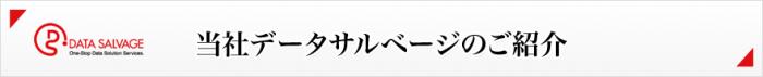 contents02_tit