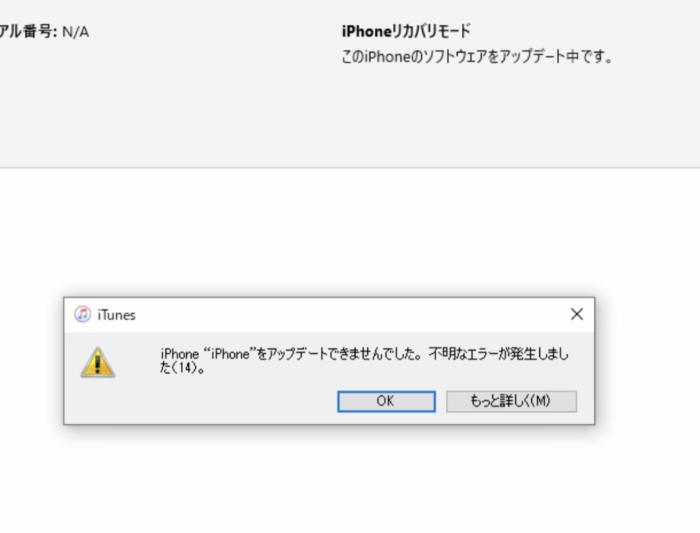 iTunes for Windows 12.0.1.8.5